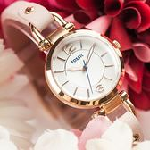 FOSSIL Georgia 羅馬少女裸色皮革腕錶 ES4340 熱賣中!