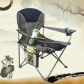 戶外便攜式折疊椅子超輕凳子辦公扶手靠背椅沙灘釣魚露營燒烤桌椅   IGO