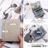 卡包女式韓版可愛個性卡片包