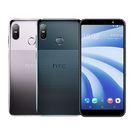 HTC U12 LIFE 6G/128G...