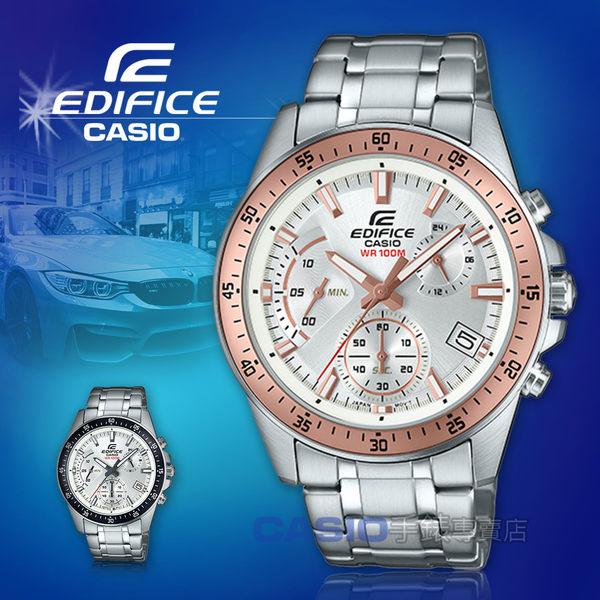 CASIO 卡西歐 手錶專賣店 國隆 EDIFICE EFV-540D-7B 三眼計時賽車男錶 不鏽鋼錶帶 防水100米 EFV-540D
