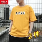 t恤男短袖夏季新款潮流男士寬鬆大碼純棉半袖體恤 雙十一全館免運