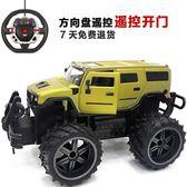 遙控汽車超大搖控越野車漂移充電遙控汽車玩具兒童賽車大腳車