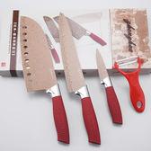 廚房不粘刀4件套家用切菜刀水果刀套裝鋒利廚師刀IGO  智能生活館