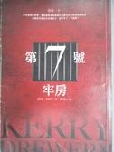 【書寶二手書T5/翻譯小說_GME】第7號牢房_凱瑞依‧卓威里