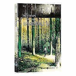 簡體書-十日到貨 R3Y【切爾諾貝利之春:Un Printemps ? Chernobyl】 9787550290341 北京...