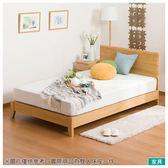 ◎雙人床座 床架 MELLISSA3 LBR NITORI宜得利家居