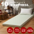 乳膠床墊;單人3X6.2尺10cm【天然...