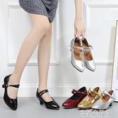 拉丁舞鞋 新款廣場舞鞋女中高低跟軟底四季外穿成人摩登拉丁中老年跳舞蹈鞋 快速出貨