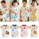 短袖連身衣 動物短袖連身衣 男寶寶 女寶寶 爬服 爬衣 哈衣 90071