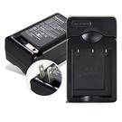 Kamera 佳美能 電池充電器 For S005E/BCC12,S008E/BCE10 兩款共用 電池快速充電器 通過商檢認證