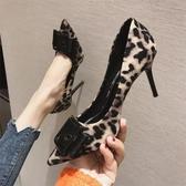 2019春季新款韓版豹紋網紅法式少女小清新高跟鞋女細跟尖頭性感單 快速出貨