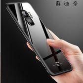 Samsung三星s9手機殼s8硅膠套-蘇迪奈