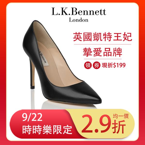 (時時樂賣場)【L.K. BENNETT】凱特王妃珍選品牌 經典必搭跟鞋 (原廠公司貨)