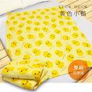 刷毛毯 四季毯 冷氣毯 毛毯 ◆黃色小鴨...