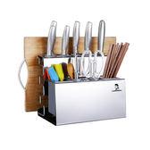 不銹鋼廚房置物架