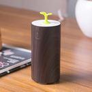 精油香薰機 萌芽款 USB無水精油薰香機 | OS小舖
