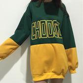 現貨-T恤-兩色拼接CHOOSE長版加絨上衣 Kiwi Shop奇異果1201【SPF5023】