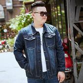 大碼牛仔外套男夾克寬鬆潮胖加肥加大胖子外衣牛仔衣服薄款 igo 青木鋪子