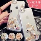 蘋果 iPhone13 iPhone12 i11 12 mini 12 Pro Max SE XS IX XR i8+ i7 i6 天鵝流蘇 水鑽 手機殼 寶石 保護殼 透明 訂做