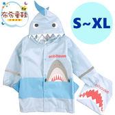 《布布童鞋》3D立體鯊魚造型藍色兒童雨衣(S~XL公分) [ O9DSAUB ]