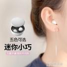 深野無線藍芽耳機雙耳女生款可愛迷你隱形oppo少女耳機超小型華為蘋果安卓通用 雙十二全館免運