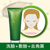 NARUKO 茶樹淨荳敷面潔膚泥120g