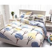 《灌木》雙人薄床包兩用被四件組 100%MIT台製舒柔棉(5*6.2尺)