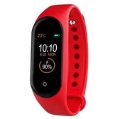手錶 電子手錶男女學生多功能智慧手環韓版簡約運動潮流防水鬧鐘led表 特賣