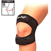 《MUELLER》CHO PAT® 加強型膝關節束帶/護膝(一隻)MUA985