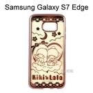 雙子星電鍍軟殼 [雲朵] Samsung Galaxy S7 Edge G935FD【三麗鷗正版授權】
