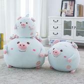 豬毛絨玩具睡覺抱枕大號趴趴公仔豬七夕情人節玩偶娃娃生日禮物女·樂享生活館
