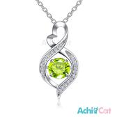 925純銀項鍊AchiCat 橄欖石 天然寶石 絲絲心動 跳舞石 情人節禮物