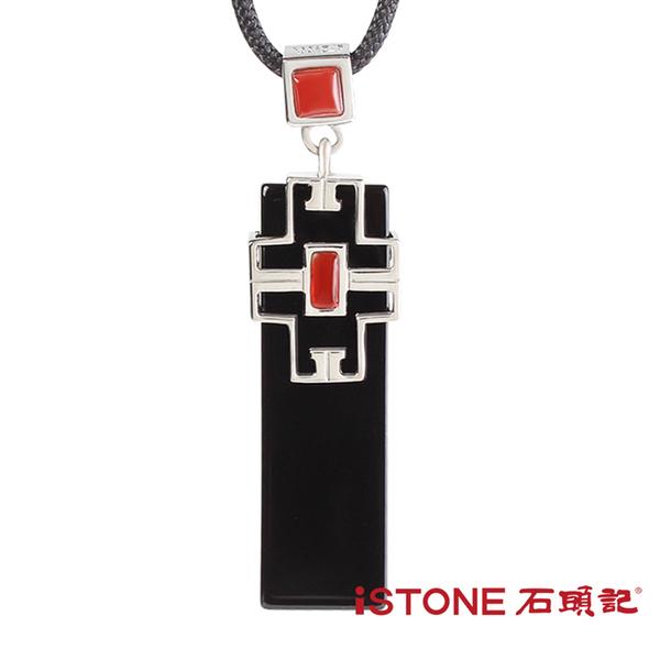 白鋼項鍊 榮耀圖騰 黑瑪瑙 (限量) 石頭記