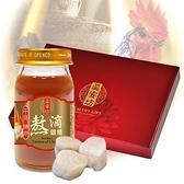 【南紡購物中心】【真宴坊】干貝熬滴雞精禮盒2盒(10入/盒)