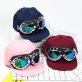 飛行員眼鏡帽子男女士棒球帽黑色彎檐鴨舌帽春夏季兒童親子帽【全館85折 最後一天】