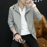 防曬衣服男士夏季超薄款韓版夾克潮流外套開衫透氣速幹空調青少年 9號潮人館
