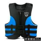 成人兒童專業救生衣柔軟超輕強浮力漂流浮衣海釣魚揹心浮潛游泳衣
