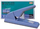 日本 美克司 MAX 再生材 HD-3DF 釘書機 訂書機 /台