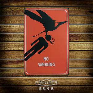 OPUS20X30仿舊鐵皮畫/壁飾畫/無痕壁貼(no smoking)