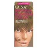 GATSBY 無敵顯色染髮霜-亞麻灰綠【屈臣氏】