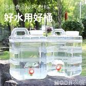 戶外水桶帶蓋儲水桶食品級加厚大容量手提純凈水箱車載帶龍頭水桶 快速出貨
