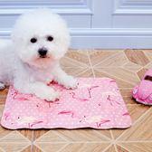 寵物冰墊狗狗涼席墊子夏季貓用涼墊金毛防咬降溫睡墊 nm962 【Pink 中大尺碼】