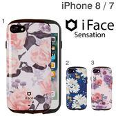 Hamee 自社製品 iFace Sensation 氣質花朵 iPhone8/7 防震防摔 手機殼 (任選) 41-890400