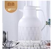 保溫壺 富光保溫壺家用歐式水壺大容量便攜熱水瓶玻璃內膽學生宿舍保溫瓶 【618 大促】