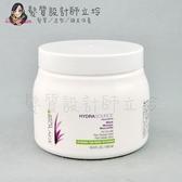 立坽『深層護髮』台灣萊雅公司貨 MATRIX美奇絲 蘆薈保濕髮膜500ml LH06