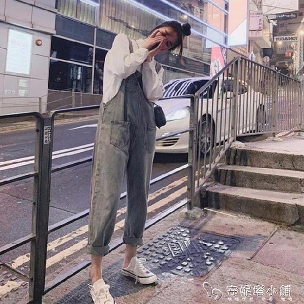 牛仔褲女直筒寬鬆韓版年流行的寬管褲子高腰泫雅風網紅吊帶褲 安妮塔小铺