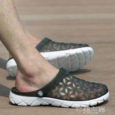 半拖鞋夏季男士洞洞鞋男休閒拖鞋沙灘鞋韓版潮流透氣半拖鞋包頭涼鞋男 芊墨左岸