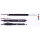 《享亮商城》UMR-87 黑 自動鋼珠筆替芯 三菱