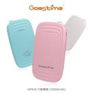 Goestime WP926 行動電源(...